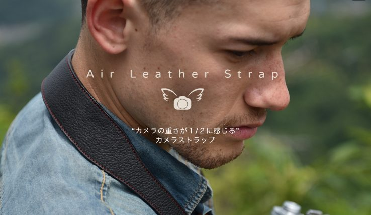 99_strap_05