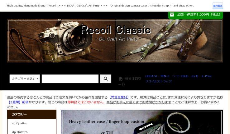 99_strap_recoil