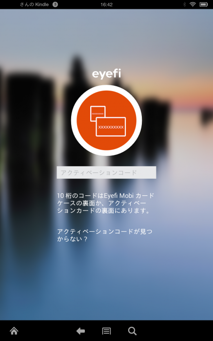Screenshot_2014-09-02-16-42-02
