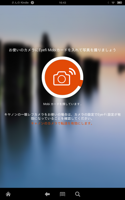 Screenshot_2014-09-02-16-43-19