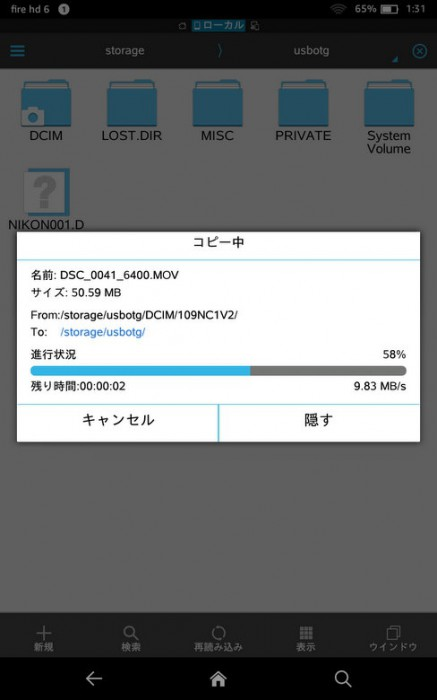 Screenshot_2014-12-20-01-31-30