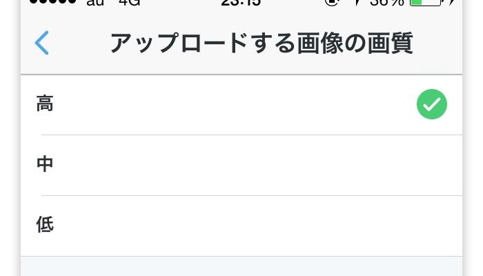 150128_twitter_imgq_00