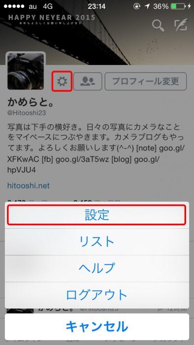 150128_twitter_imgq_01
