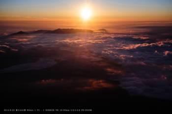 富士山好き必見!Twitterでフォローしたいプロ・アマチュア富士山写真家アカウントまとめ