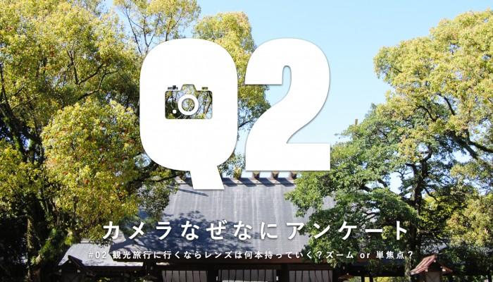 unq_02