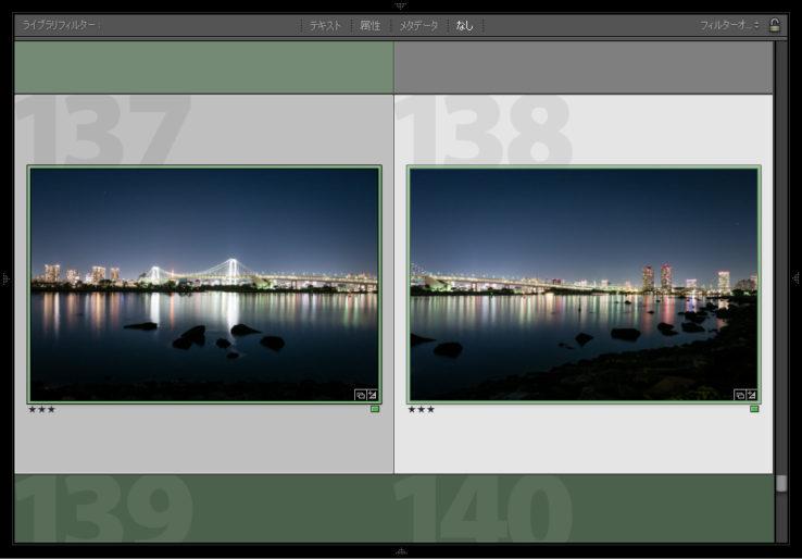 150504-lightroom6cc_Panorama_1