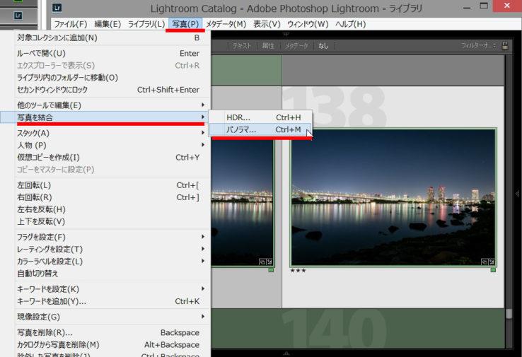 150504-lightroom6cc_Panorama_2