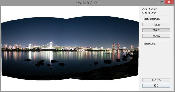 150504-lightroom6cc_Panorama_5