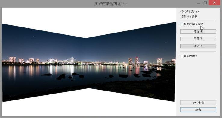 150504-lightroom6cc_Panorama_6