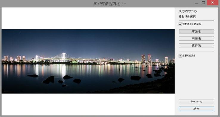 150504-lightroom6cc_Panorama_7