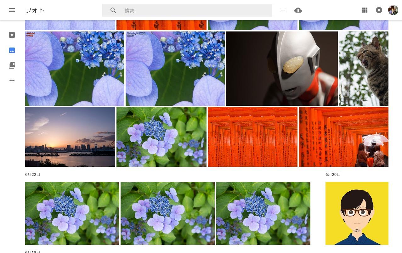 写真を無料で容量無制限に保存!「Google フォト」のできることと使い方。ストーリーと自動タグ付けが素敵すぎるよ!