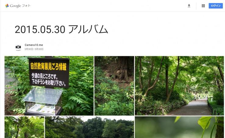 20150529_google_photo_36