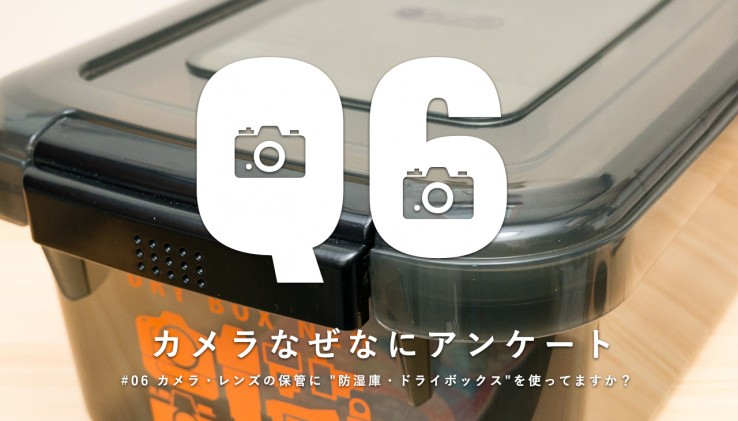 unq_q6_camera-moisture-measures