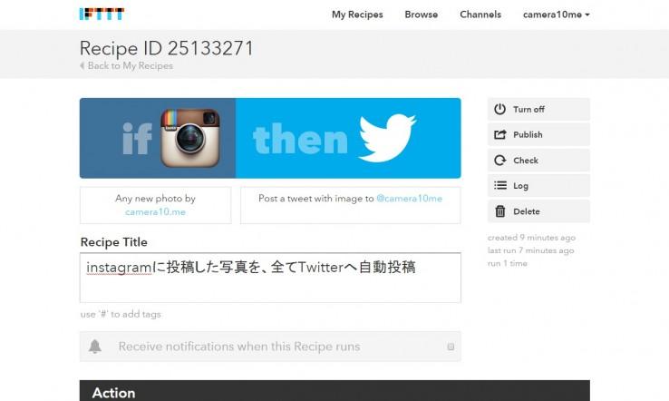 InstagramからTwitterに写真付きで投稿したい!「IFTTT」を使って自動で画像を連携する方法