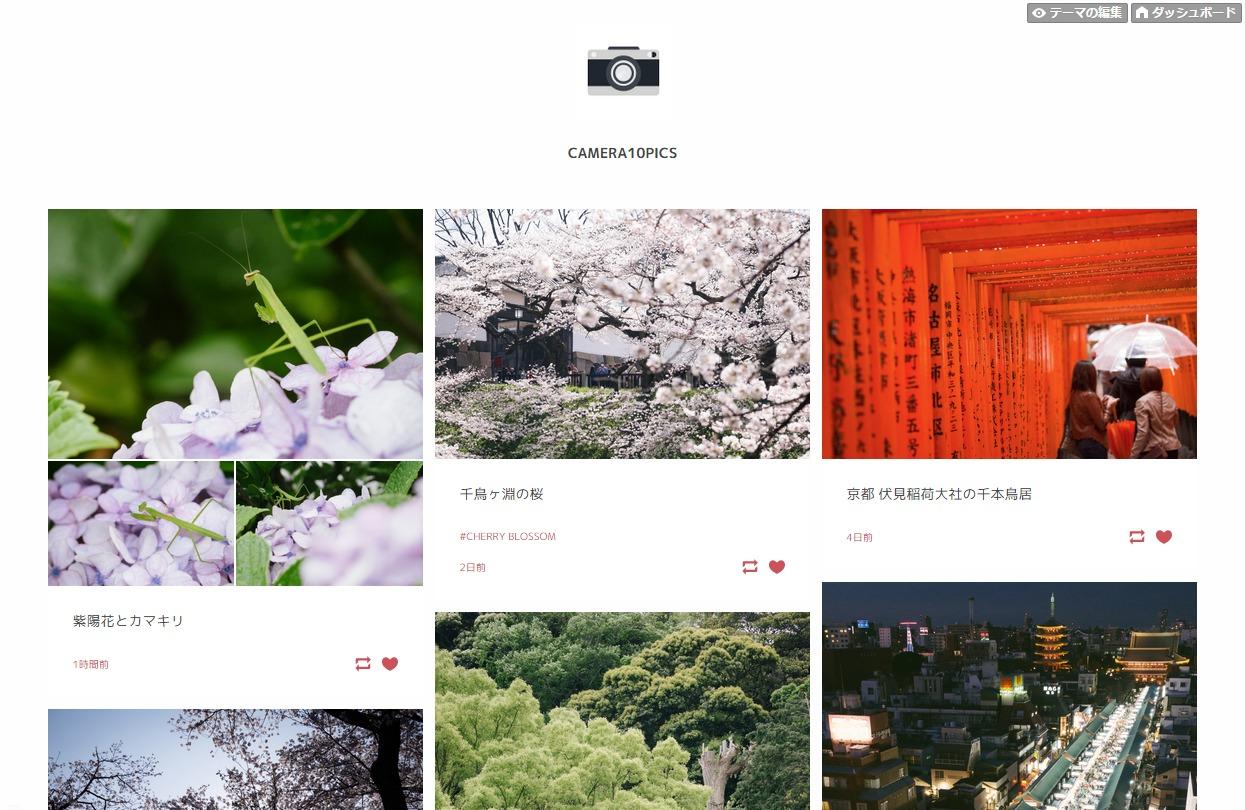 写真ブログを作るなら「Tumblr」がおすすめ!フォトギャラリーサイトのかんたんな作り方とおしゃれなテーマまとめ