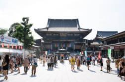 川崎大師/平間寺 - 神奈川県川崎の撮影スポット | かめらとブログ