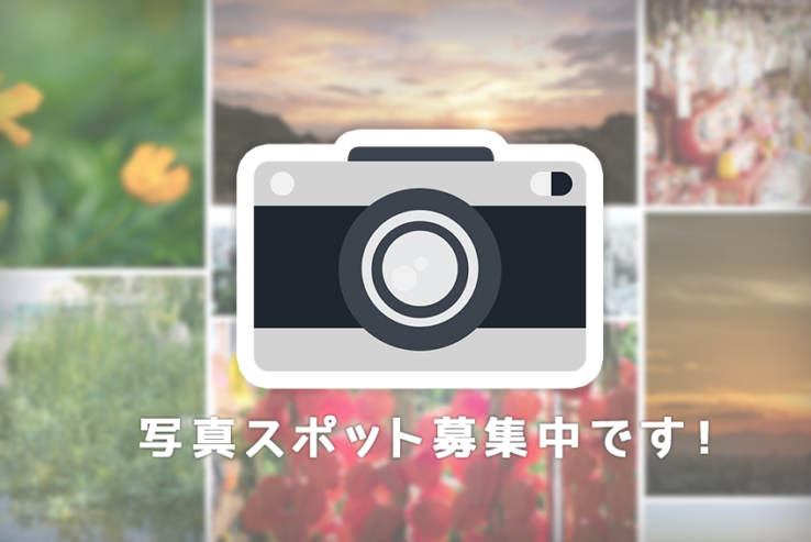 post-photospot