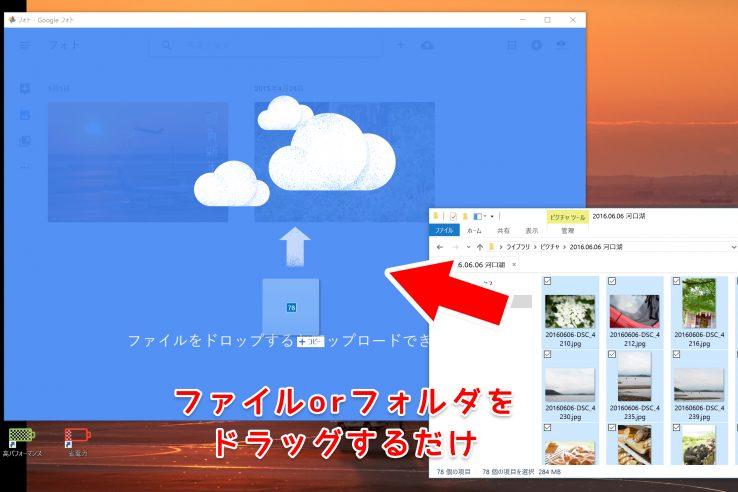 160608_googlephoto_08