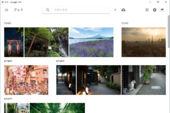写真の共有がさらに便利になった「Googleフォト(2016)」のすすめ。共有機能と便利な使い方を紹介します