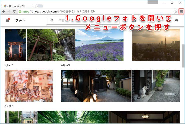 160706_googlephoto_10