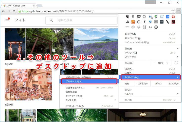160706_googlephoto_11