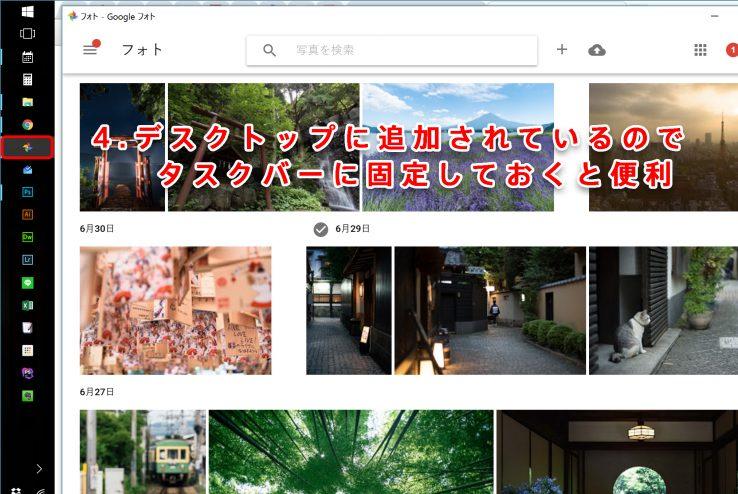 160706_googlephoto_13