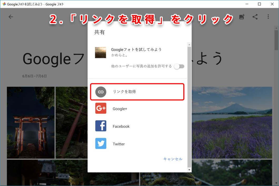 160706_googlephoto_22