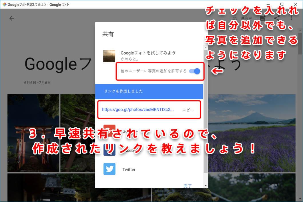 160706_googlephoto_23