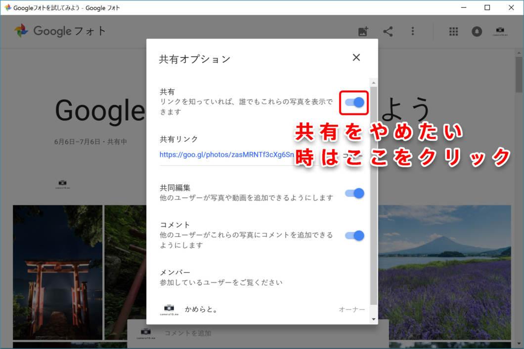 160706_googlephoto_25