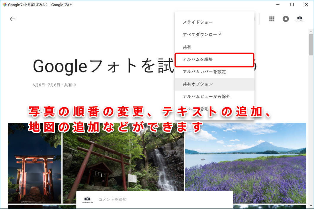 160706_googlephoto_26