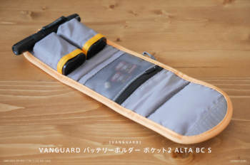 カメラのバッテリー、SDカードと小物が一緒に収納できる「VANGUARD バッテリーホルダー ALTA BC S」を買ってみました。
