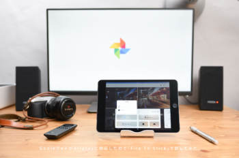 大画面で写真を楽しむ!「Googleフォト」がAirplayに対応したので「Fire TV Stick」で試してみた