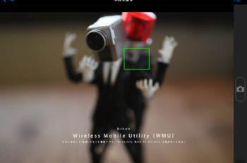 ニコンのWi-Fi転送、リモート撮影アプリ「Wireless Mobile Utility」と向き合ってみた。