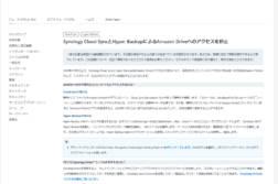 【残念】Synology NASからAmazon Drive(Amazon Photos)へのアップロードが2020年11月1日をもって停止へ | かめらとブログ。